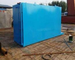 养殖一体化污水处理设备