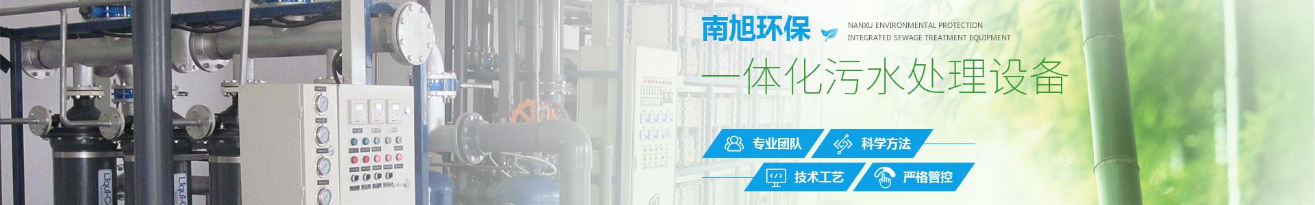重庆伟德ios版官方下载伟德体育app
